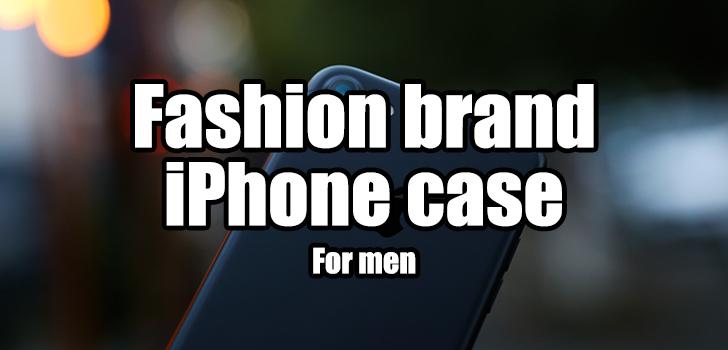 おしゃれなファッションブランドのメンズ向けiPhoneケースまとめ