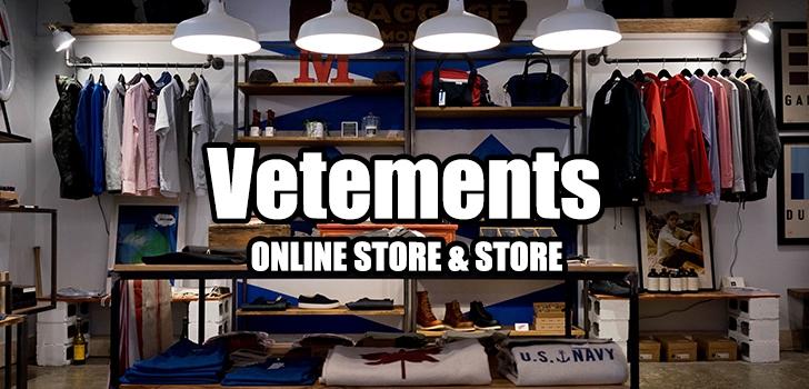 Vetements(ヴェトモン)が購入出来る日本の通販サイトと取り扱い店舗まとめの冒頭画像