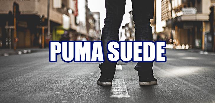 一足は持っておきたい!プーマ(PUMA)スエードの人気モデルランキング