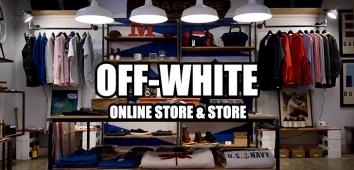 OFF-WHITE(オフホワイト)の日本の取り扱い店舗と通販サイトまとめの冒頭画像