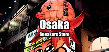 大阪のスニーカーショップはココ!大阪のスニーカーショップまとめの記事の冒頭画像